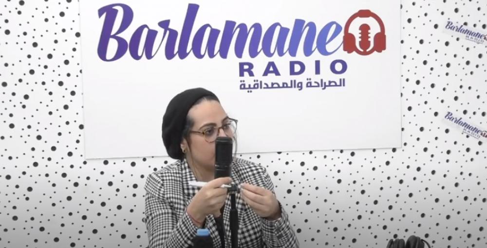 صحتك ناقشوها.. أجيو تعرفو على مرض رمد العين مع الدكتور عمر فلاحي
