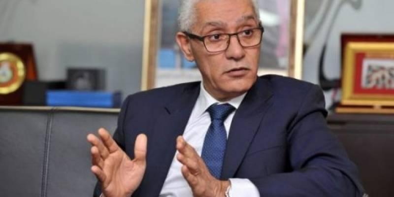 انتخاب رشيد الطالبي العلمي رئيسا لمجلس النواب