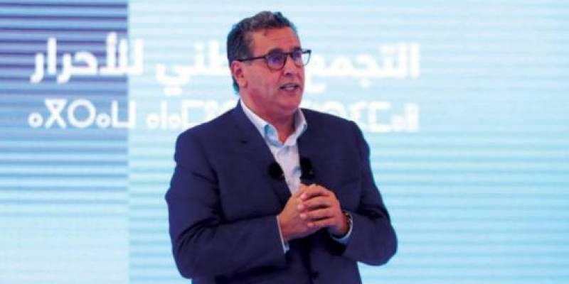 أخنوش: الحكومة تزخر بكفاءات ستعمل على الاستجابة لإنتظارات المغاربة (صورة)