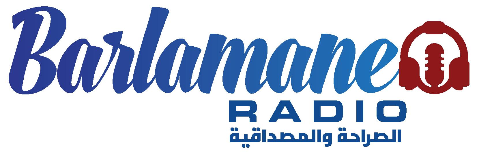 barlamane radio برلمان راديو